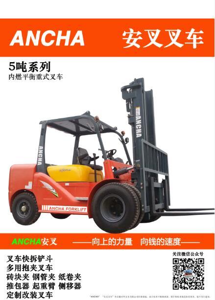 兴华机械设备——质量好的6吨叉车提供商,阜阳叉车维修