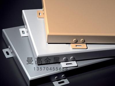 铝单板供应,【厂家直销】广州质量硬的铝单板