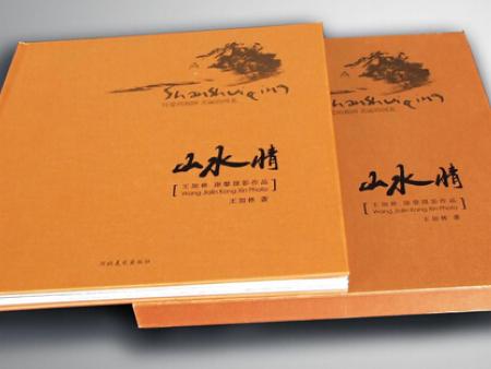 有品质的书刊杂志印刷就在辽宁老虎城彩色期刊印务 铁岭印刷