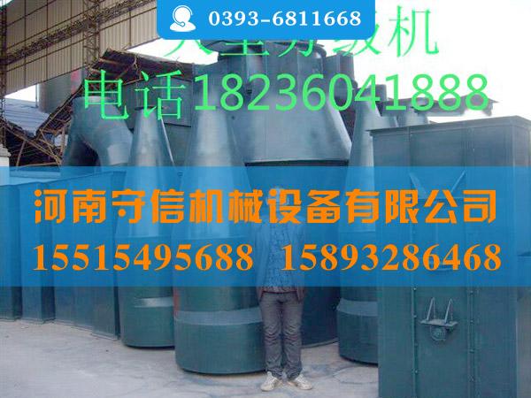鹤岗氢氧化钙设备 在哪可以买到氢氧化钙设备-消化器