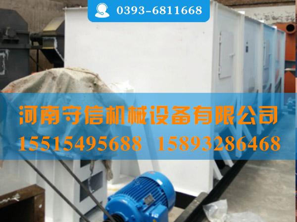 洛阳消化器-专业的石灰消化器供应商
