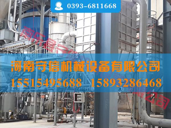 买氧化钙设备_来守信机械 郑州氧化钙设备