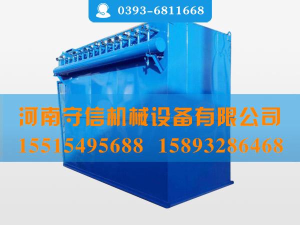 河南铸造厂高温布袋除尘器专业供应-安阳铸造厂高温布袋除尘器