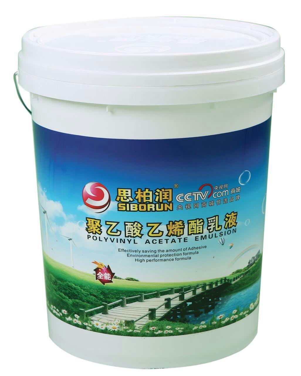 白乳胶供应商|订购白乳胶