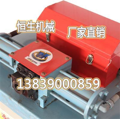 许昌哪里有专业的坡口机——坡口机公司