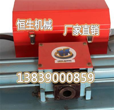 恒生机械坡口机怎么样-郑州坡口机批发价格