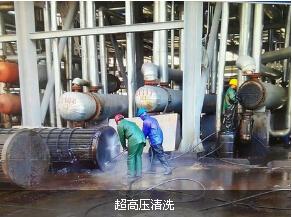 高压水清洗公司|山东不错的_高压水清洗公司