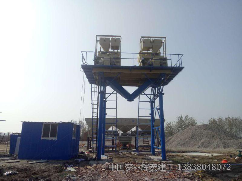 知名的混凝土搅拌站设备供应商_辉宏建工-陕西js750混凝土搅拌机