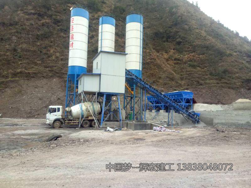 湖北混凝土搅拌站-专业的混凝土搅拌站设备【供应】