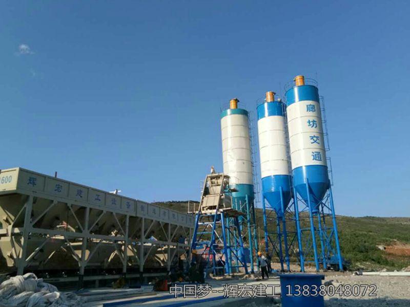混凝土搅拌站厂,专业混凝土搅拌站设备推荐