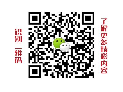 智能机器人销售 买福维克吸尘器认准盘锦虹福日用品商行