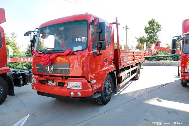 云南质量好的东风天锦货车销售-180马力
