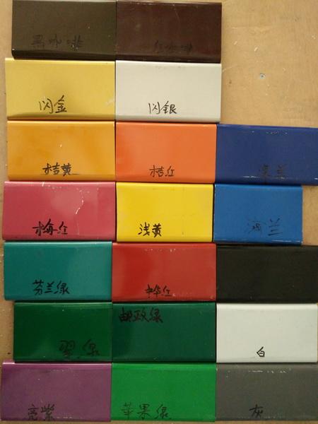 郑州C84长条彩钢扣板-C84长条彩钢扣板制作提供商哪里有