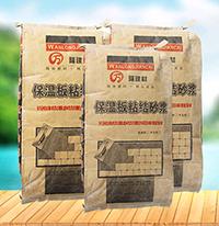 大连抹灰砂浆-靠谱的保温砂浆供货商