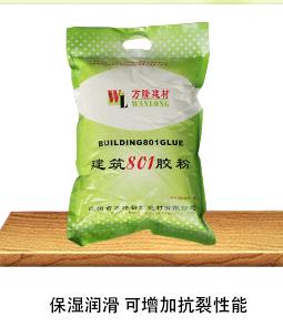 阜新乳膠漆-供應遼寧優良的外墻保溫膠泥