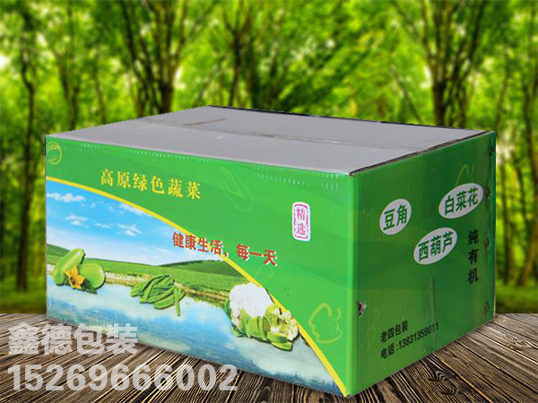 包装箱生产,买蔬菜纸箱找鑫德包装