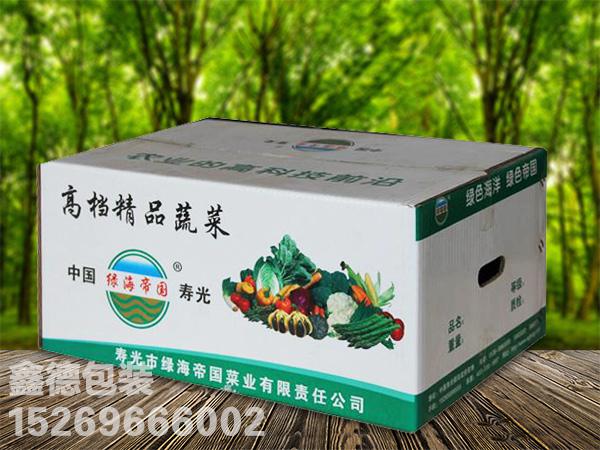 纸箱生产价格 个性蔬菜纸箱订做