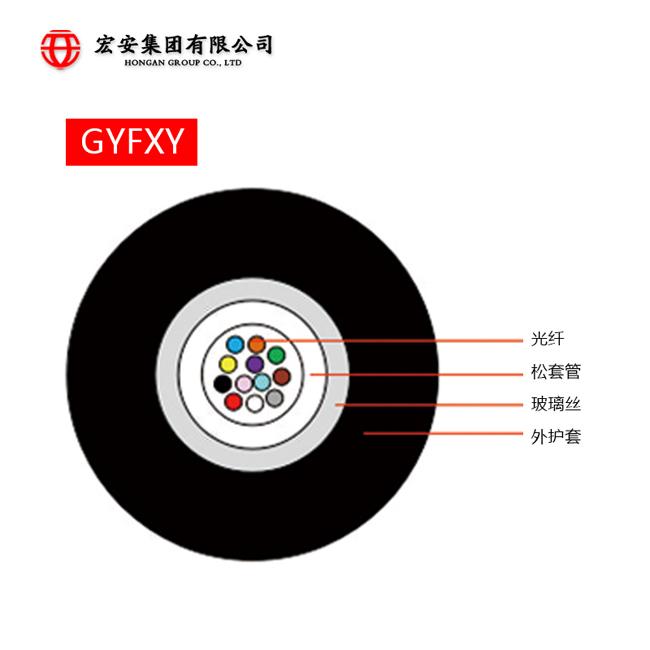 哪里供应的GYFXY光缆价格实惠_厂家批发通讯光缆