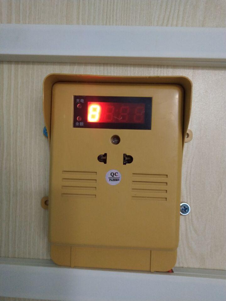 广西电单车充电插座|不错的电单车充电插座供应