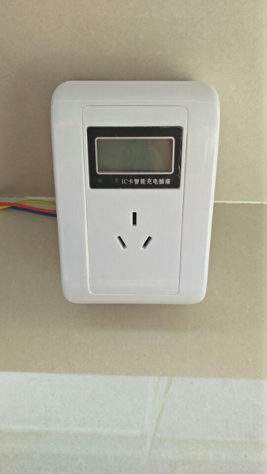 电动汽车充电插座价位-广西皓立科技新款电动汽车充电插座怎么样