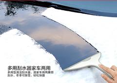厦门纬图提供有品质的厦门厂家带音乐功能纸巾架,价位合理的清洁刮