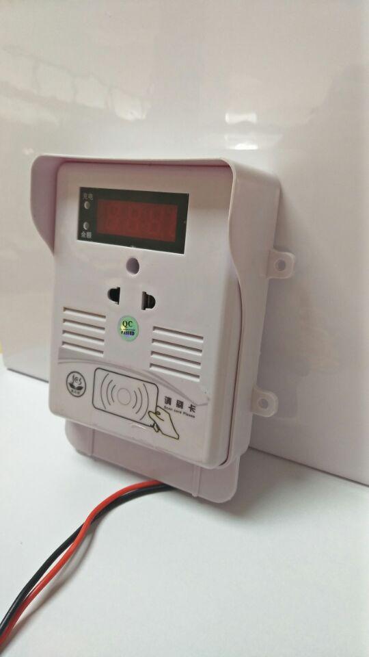 北海电单车充电插座_质量好的电单车充电插座供应商