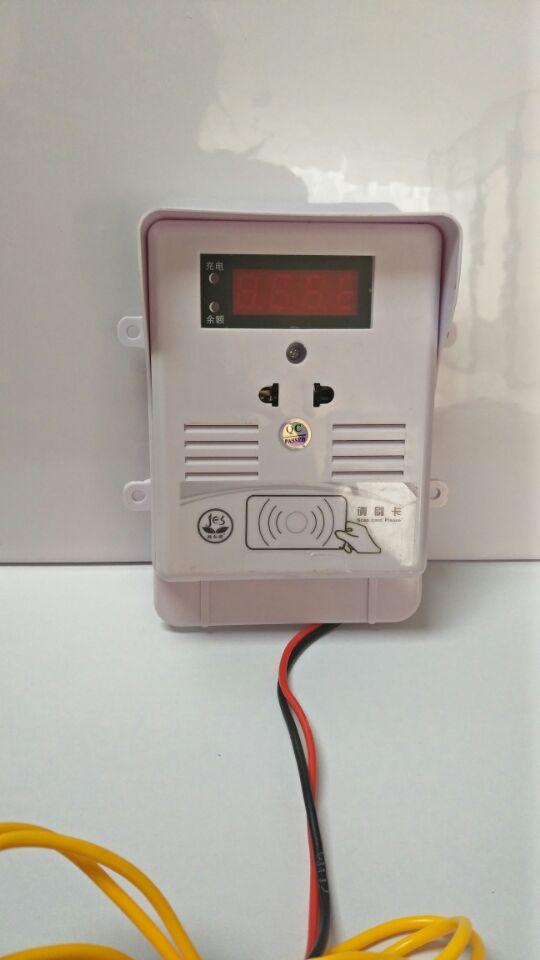 电单车充电插座代理商 有品质的电单车充电插座在南宁哪里可以买到