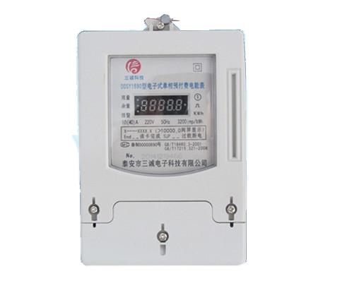供应广西皓立科技物超所值的广西电表,百色IC卡电表厂家