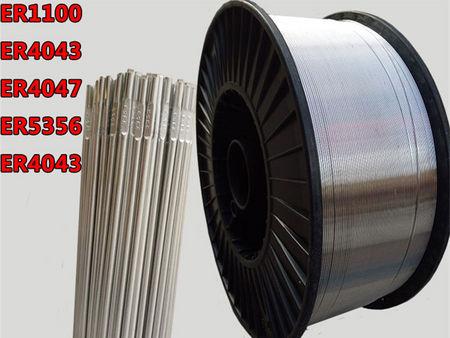 陕西好的铝焊丝供应——铝焊条批发
