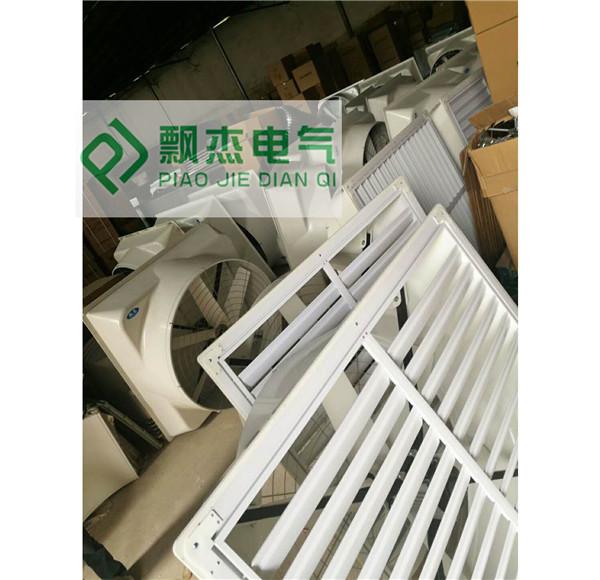 南宁水帘墙风机|广西质量好的水帘墙风机出售
