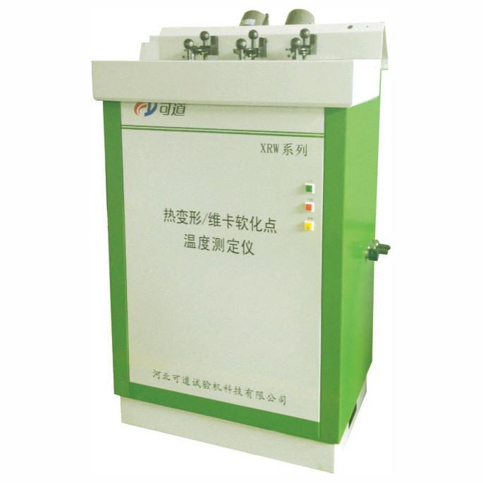 可道试验机_口碑好的维卡软化点形温度测定仪提供商_热变形/维卡软化点温度测定仪