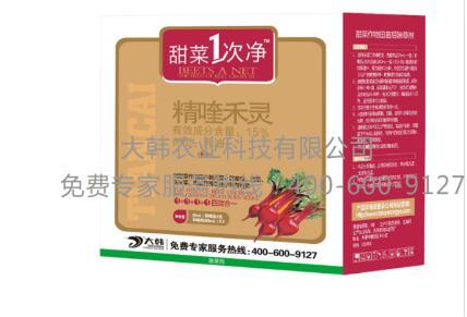郑州甜菜除草剂哪←家好-想买〓实惠的甜菜除草剂,就到大韩我竟然都有一�N�@�农业