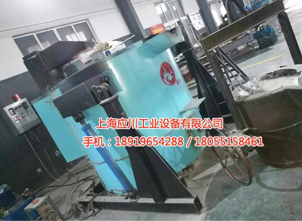上海市信誉好的生物质颗粒熔铝炉供应商是哪家|生物质燃料熔铝炉
