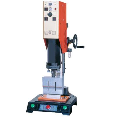 必能信超声波提供有品质的15K超声波塑料焊接机-价位合理的15K超声波