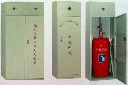 辽宁优惠的沈阳七氟丙烷供销-直销沈阳七氟丙烷
