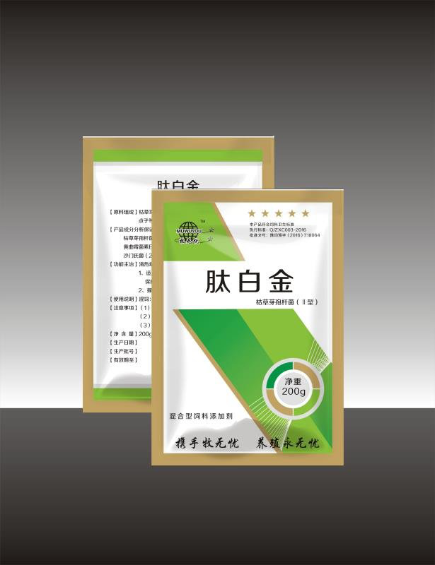 猪传染性胃肠炎的治疗_郑州供应质量好的肽白金枯草芽孢杆菌
