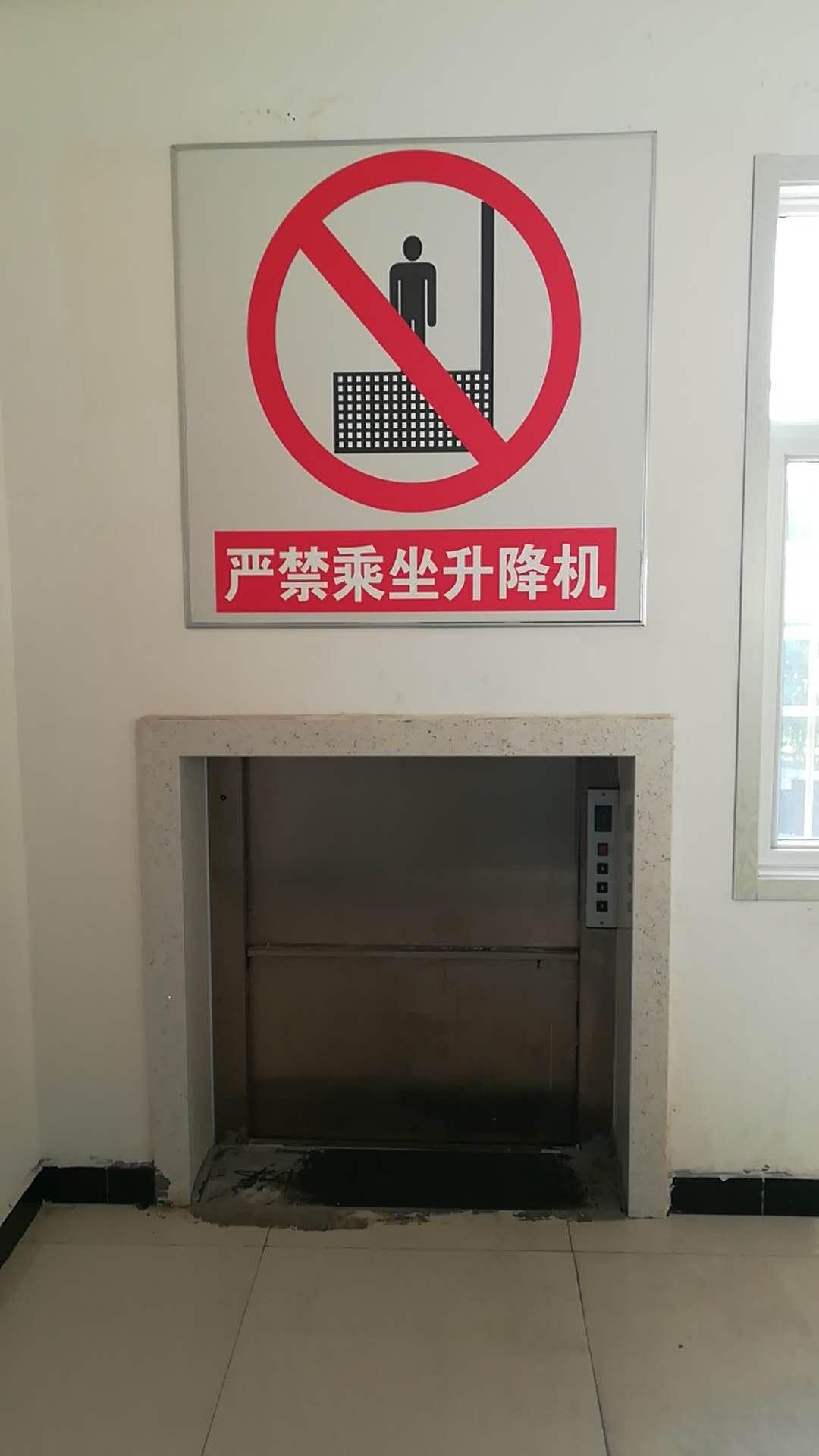 陕西杂物电梯-西安质量好的杂物电梯哪里买