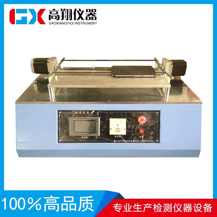 南京手机软压试验机厂家-口碑好的手机软压试验机供应