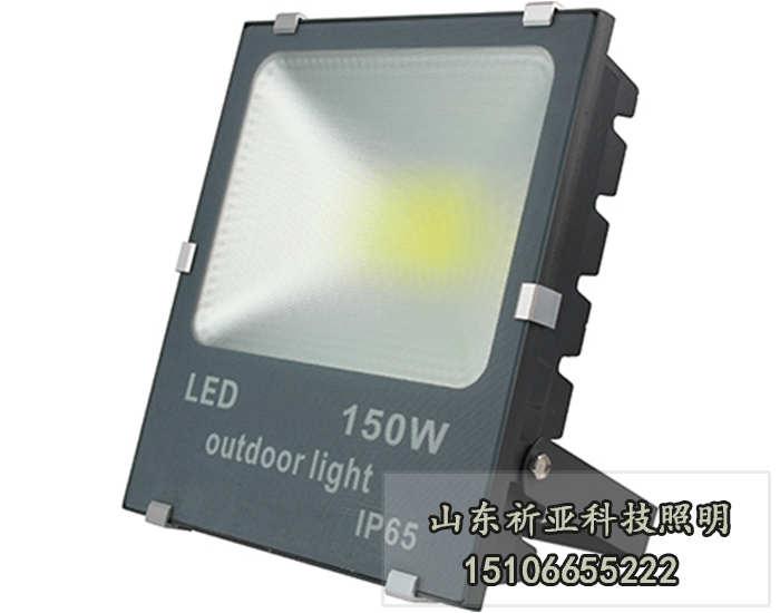泰州市LED投光灯厂家,山东高节能LED投光灯推荐
