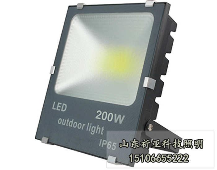 山东祈亚照明科技_LED投光灯专业提供商――镇江市LED投光灯厂家