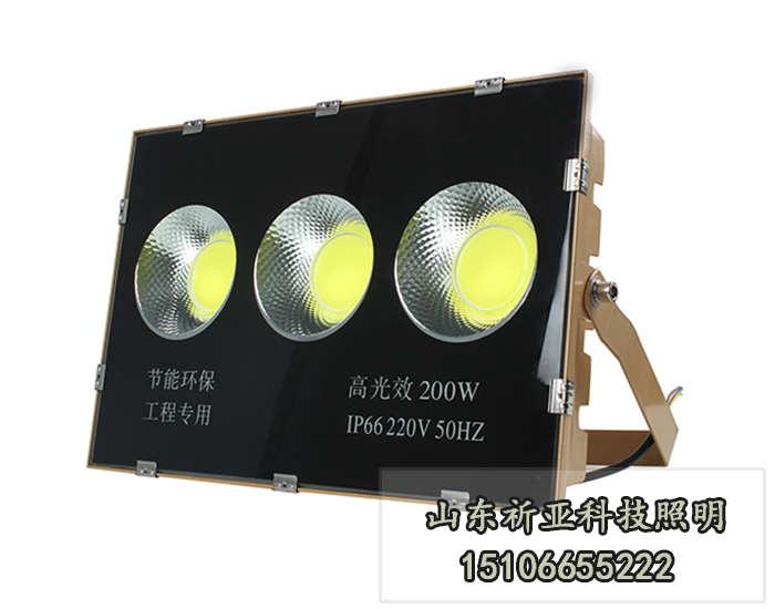 LED厂房灯价格_买LED投光灯就认准山东祈亚照明科技