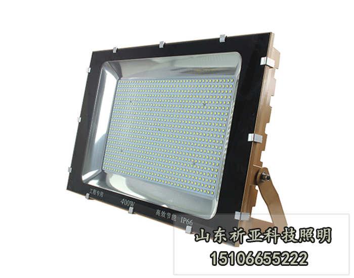 淮安市LED投光灯厂家 上哪买寿命长的LED投光灯