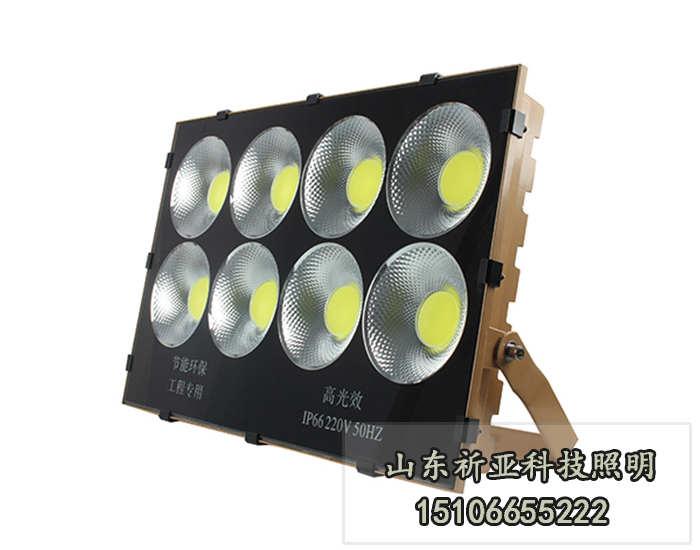 山东哪家LED投光灯供应商好-安阳LED投光灯批发
