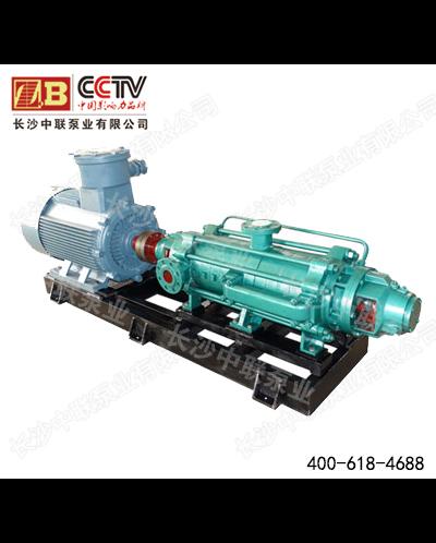 供销MD(P)12-50x12自平衡多级泵-口碑好的MD(P)12-50x12自平衡多级泵在哪可以买到