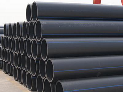 供应HDPE管——高性价聚乙烯管供销