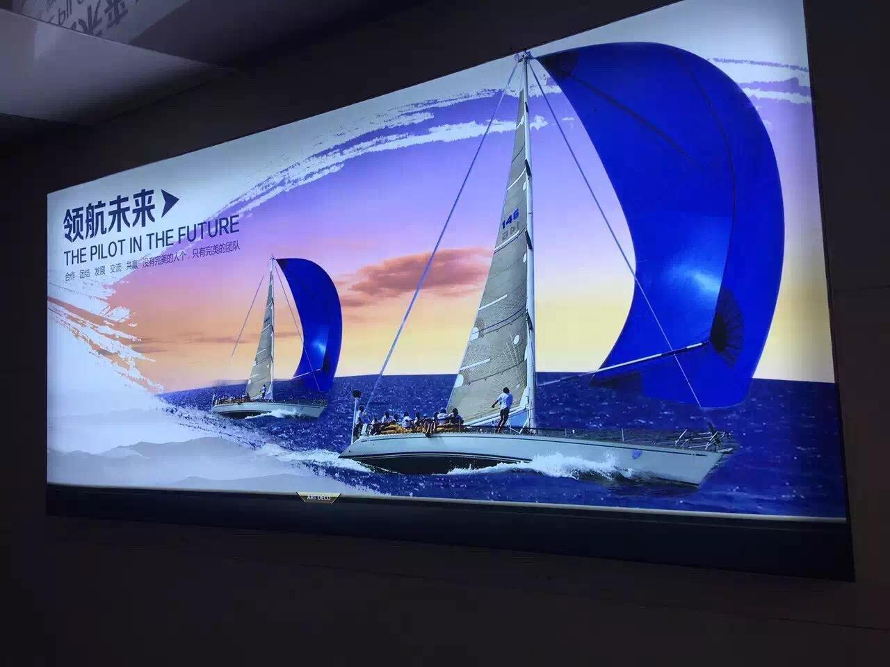 大型uv喷绘厂家-可靠的UV喷绘出自北京东方润光