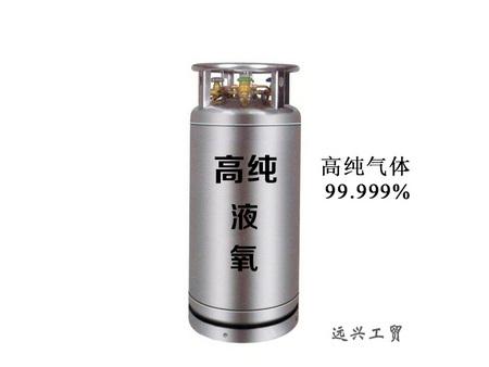 秦皇岛液氧-知名厂家为你推荐实惠的高纯液氧