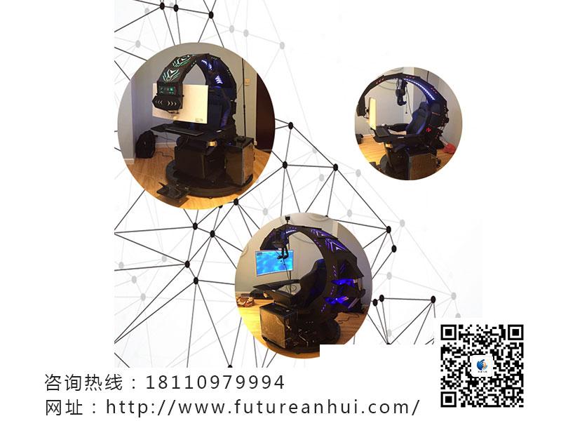 安徽飞骑进出口专业提供心之岛VR心理放松体验系统经典版,江苏心理减压设备厂家