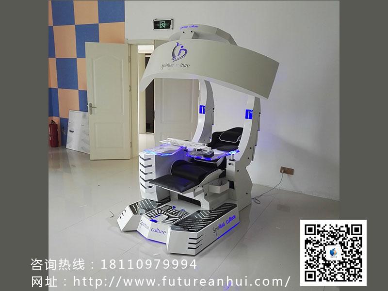 上海心理训练设备代理 先进的心理多功能舱B推荐