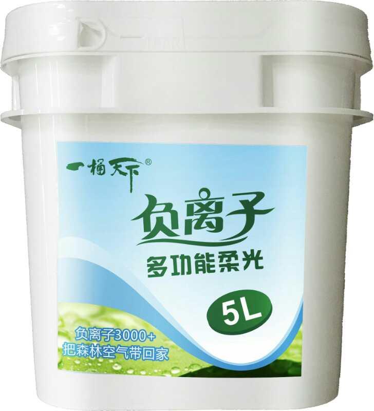 负离子涂料***供应商_长鑫环保-吉林负离子墙面漆